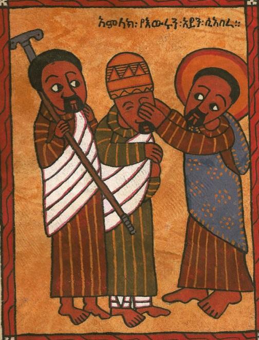 Ethiopian Jesus healing